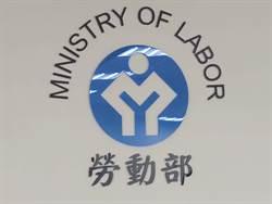 海外工作退燒? 勞動部調查:赴海外工作3年降3%