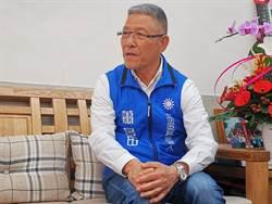 蕭景田:國民黨「親中」不是「降中」