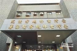 報13年前羅智強邀楊蕙如入青年團  記者散布假訊息不罰