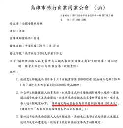 注意!免簽入境馬來西亞需備足現金