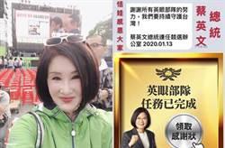 3張票都投民進黨 恬娃揭不挺韓原因「很多韓粉跟我一樣」