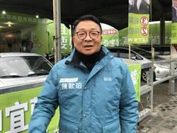 新科立委報到 陳歐珀搶得頭香 民眾黨遭路人嗆聲
