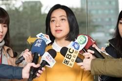 臉書遭留言恐嚇 王婉諭:接受道歉但公訴罪無法撤告