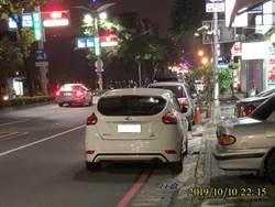 車輪停在黃線卻罰紅線違停?因車身在紅線上