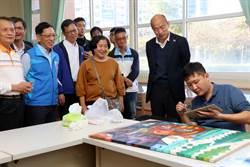 參訪全台首創「原生藝術育成中心」 韓國瑜肯定特教藝術成果