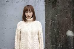 《女力》「趙雅芝」下車原因曝光!25歲鄭亞勇敢追愛2月當新娘