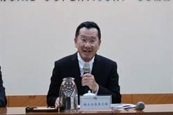 純網銀報喜 顧立雄:樂天國際銀預估最快上路