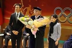 長期支持台灣體壇 蔡辰威獲頒國體名譽博士