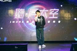 吳青峰備戰2月攻蛋 遭追問「新人」價碼機靈秒回「要問經紀人」