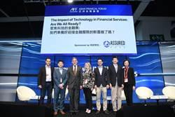 香港競爭熾熱 金融科技新創尋覓空間活命