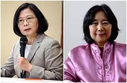 韓國瑜敗選後…江嘉葉終於開腔 洩小英連任2020國運