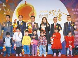 台灣燈會光之樹 邀民眾走進主燈