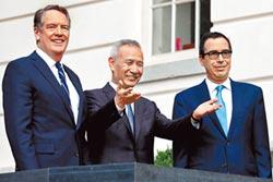 陸美貿易承諾 未在翻譯過程中改變