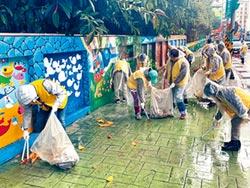 八里療養院友 捲袖清掃社區