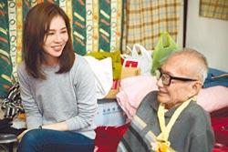 謝盈萱探視獨居老人 憶外婆「很酷的女人」