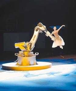 AI+藝術 陸培養複合型創新人才