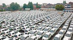 陸中古電動車價格 和新車差很大