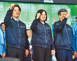 穩定兩岸關係 民進黨責無旁貸