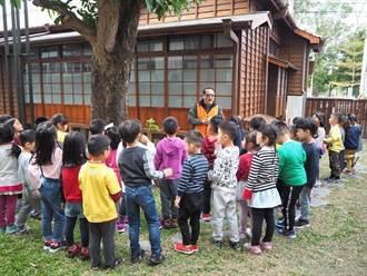 原東勢公學校宿舍修復完成 東勢國小邀師生一同品茶