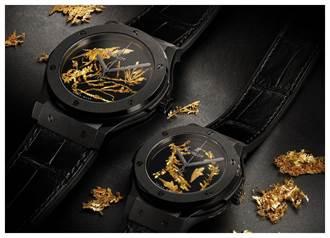 《LVMH集團杜拜表展》宇舶表材質創新 奢華升級