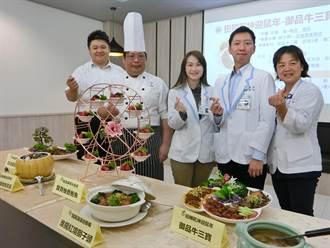 奇美醫學中心與奇美食品合作 推膳食纖維保健康年菜