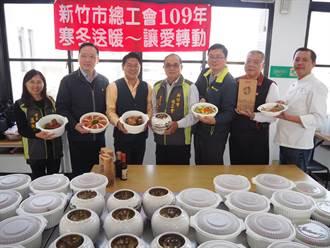 新竹市總工會攜手新竹榮民服務處 啟動送愛心年菜列車