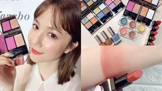 日系品牌推春夏彩妝 唇膏「苦味玫瑰色」顯白又時髦必收