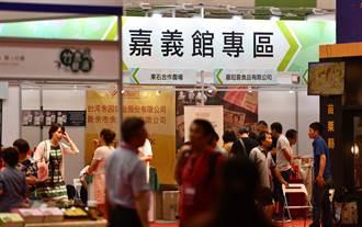 2020大選後惠台首發 天津公布對台措施46條