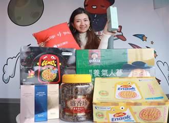 蝦皮購物「年貨節」狂灑1.5億紅包 再推全站免運