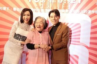 神作《台北物語2》將上映 82歲北影影后放話破億裸奔