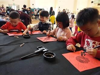 老松國小、鄉土教育中心舉辦迎春揮毫活動