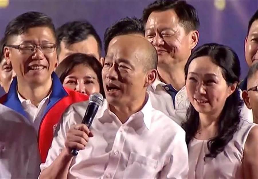 高雄市長韓國瑜。(圖/翻攝臉書)