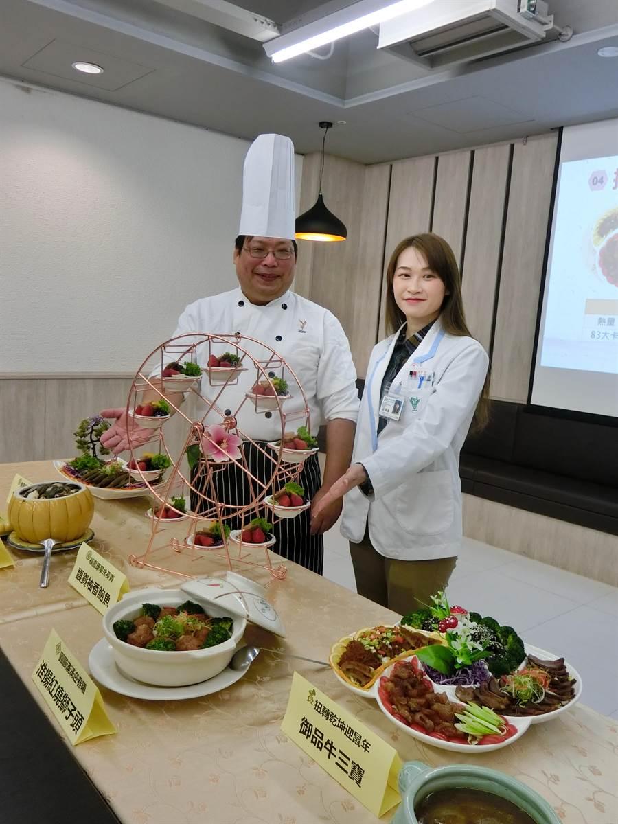 奇美醫學中心營養科團隊今年和奇美食品合作推出年菜。(曹婷婷攝)