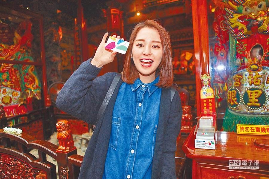 嘉南5大宮廟參與嗶經濟 添香油錢可用悠遊卡、信用卡或行動支付。圖/本報系資料照片