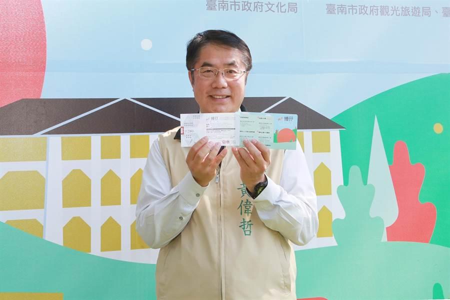 台南市府推出山博行漫遊套票,4大景點門票破6折。(台南市文化局提供/劉秀芬台南傳真)