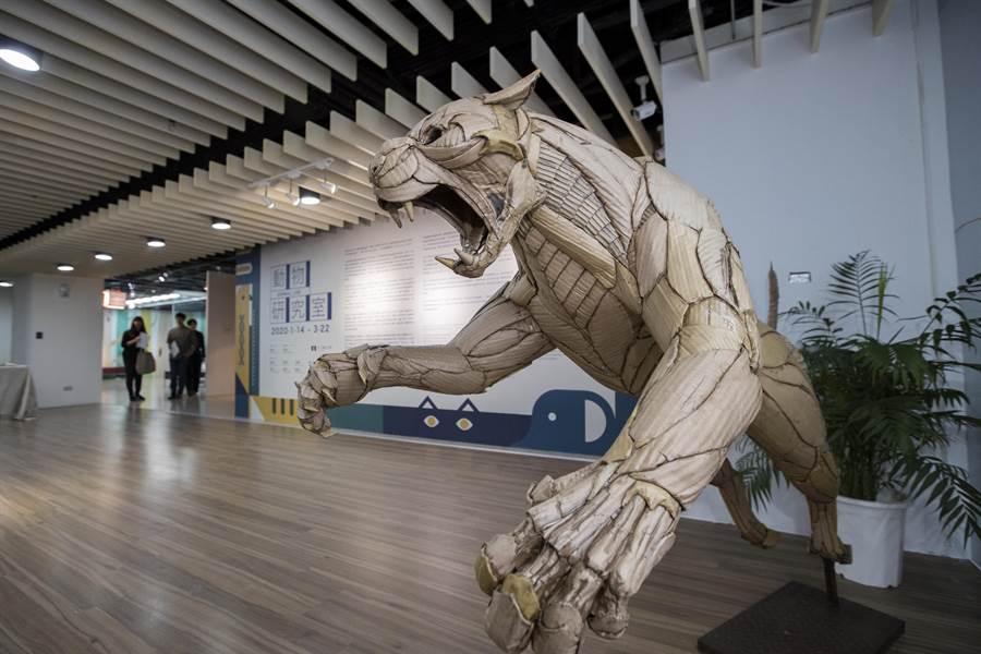 「新竹241藝術空間」2020年首展,也因應新竹市立動物園的重生,特別推出《動物研究室》特展。(新竹市政府提供/陳育賢新竹傳真)