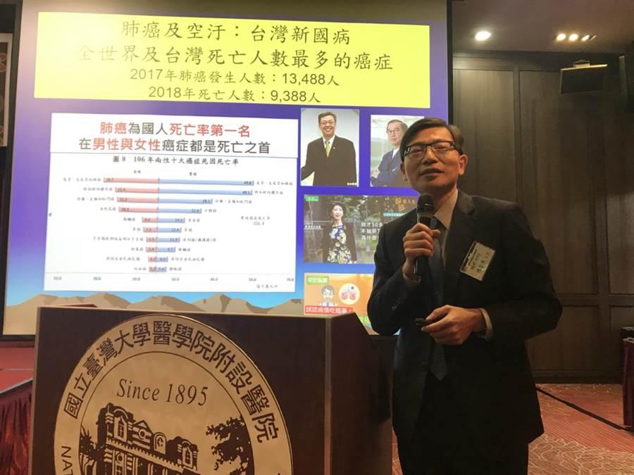 台大醫院胸腔外科主任陳晉興說明「單孔無管、精準定位」的早期肺癌手術新技術。鄭郁蓁攝影