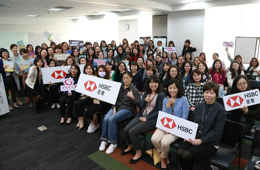 匯豐台北辦公室舉行「蝴蝶朵朵」計畫師資培訓前說明會。(匯豐提供)