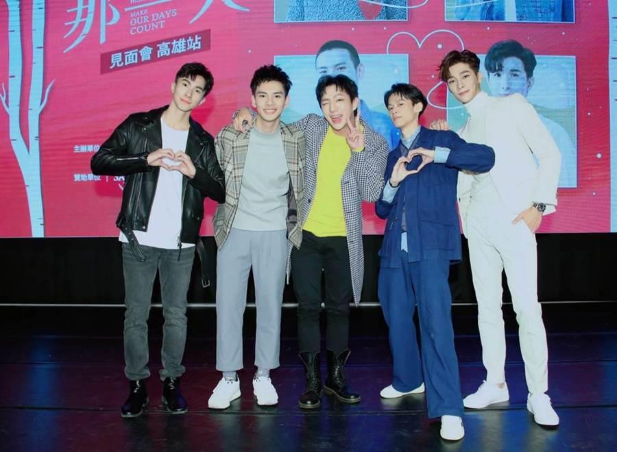 宋偉恩、黃雋智、張瀚元、劉韋辰出席見面會,明杰來站台。(LINE TV提供)