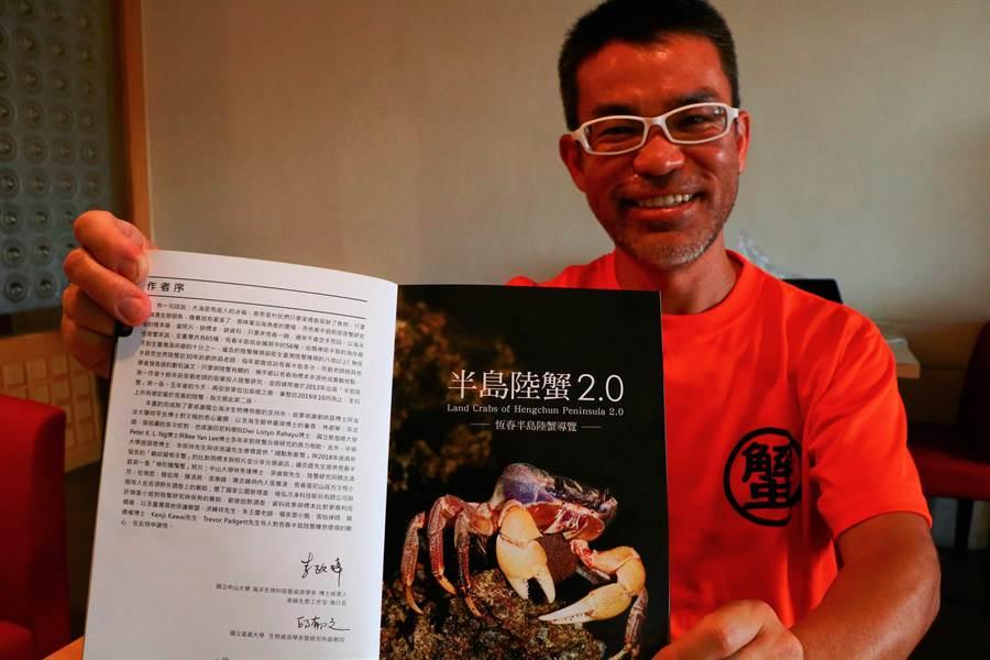 定居恆春的日人河合賢二(圖)在收到中山大學博士候選人李政璋親自送的《半島陸蟹2.0》後,發現自己名列作者序的感謝名單,感動地直說,「謝謝台灣圓他的賞蟹夢」。(謝佳潾攝)