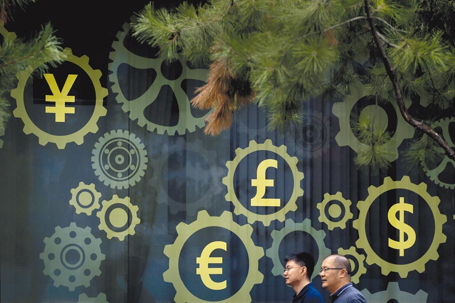 全球發債暴增,世界銀行認為對新興市場經濟體構成的風險最大,將使這些經濟體更經不起外部震撼的衝擊。圖/美聯社