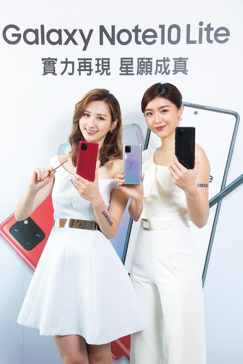 三星在台灣發表輕旗艦手機SAMSUNG Galaxy Note10 Lite。