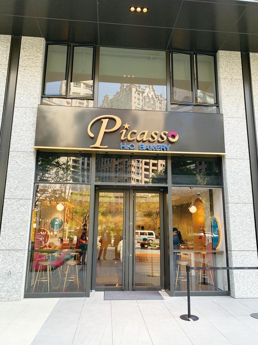 H2O水京棧酒店將在美術館特區的「美術皇居」店面,成立首家館外的畢卡索烘焙坊「Picasso- H2O Bakery」,拉升營收。圖/顏瑞田