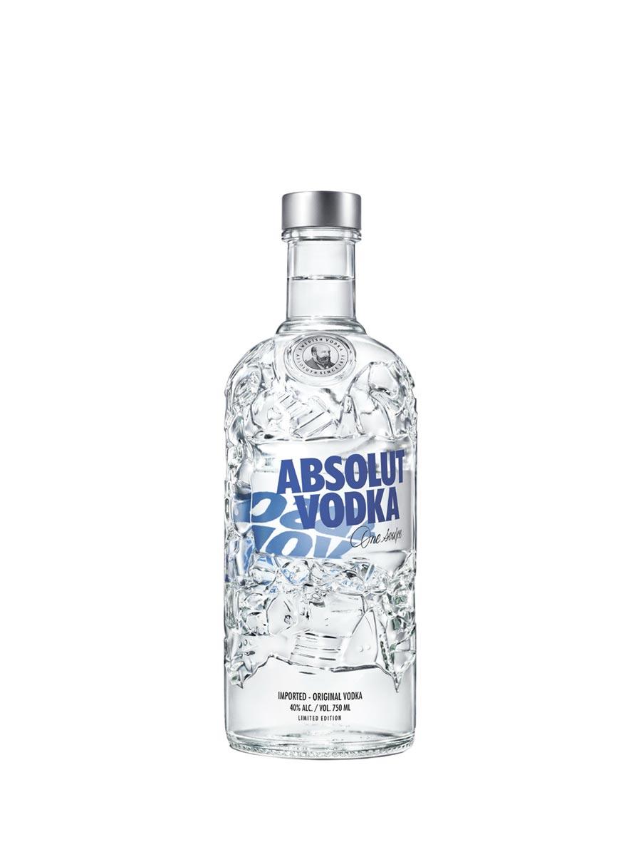 Absolut「絕對伏特加2019限量瓶」以資源回收再利用為主題,推出全新限量版酒瓶-Absolut Comeback,即日起在各大量販店吸睛上市,建議售價550元(750mL)。圖/業者提供