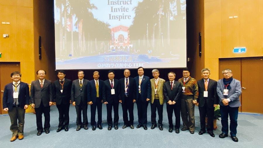 「全國椰林講堂」論壇與會長官及校長們合影。圖/業者提供