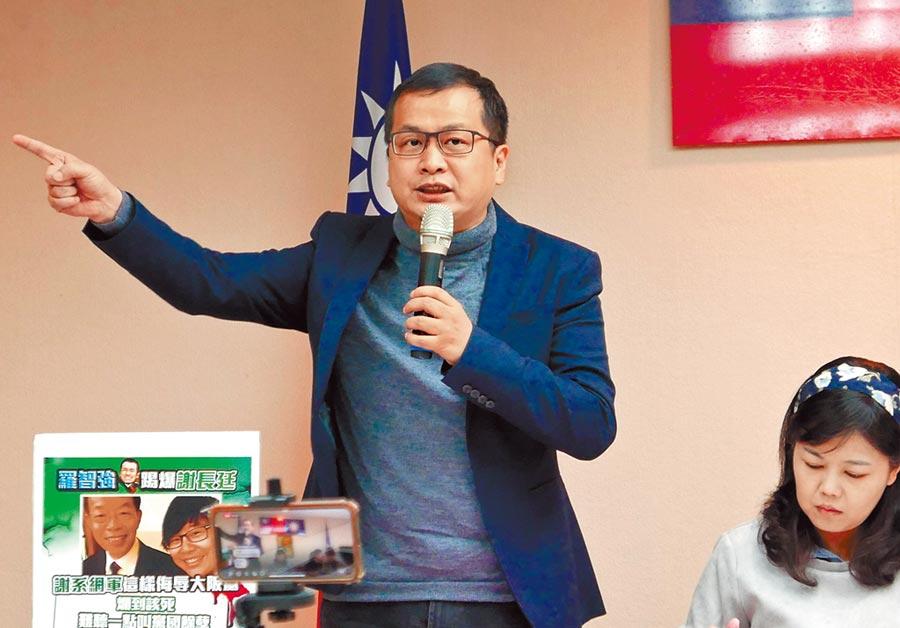 台北市議員羅智強昨再強調吳敦義請辭後,重要不是誰當主席,而是如何推動改革。他日前推出「+1」,獲桃園市議員響應,盼年輕世代接班。(本報資料照片)