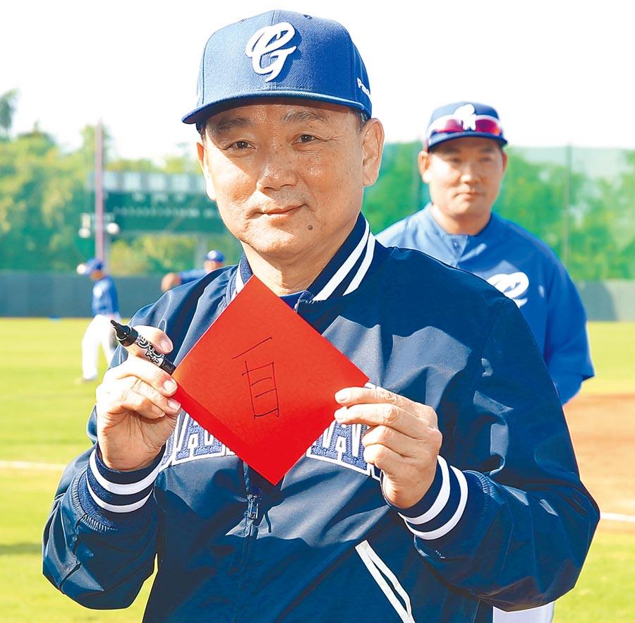 富邦悍將新任總教練洪一中寫下「自」字,期許球員自信、自律和自強,春訓要努力打下基礎。(中央社)