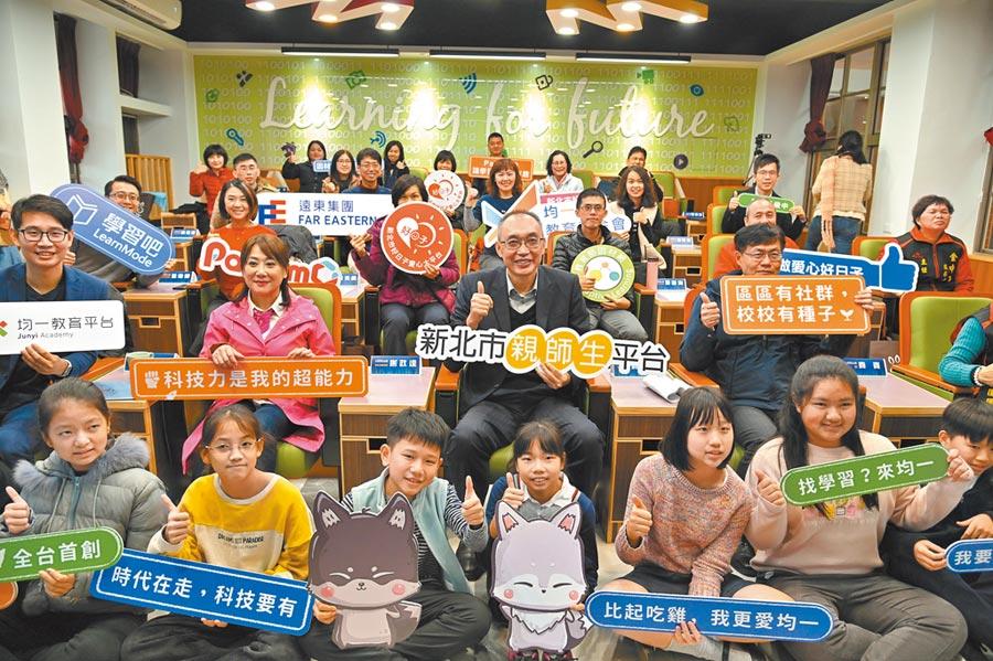 新北市教育局13日於新店國小成立全國首創「新北市科技化學習扶助教學中心」。(葉書宏攝)