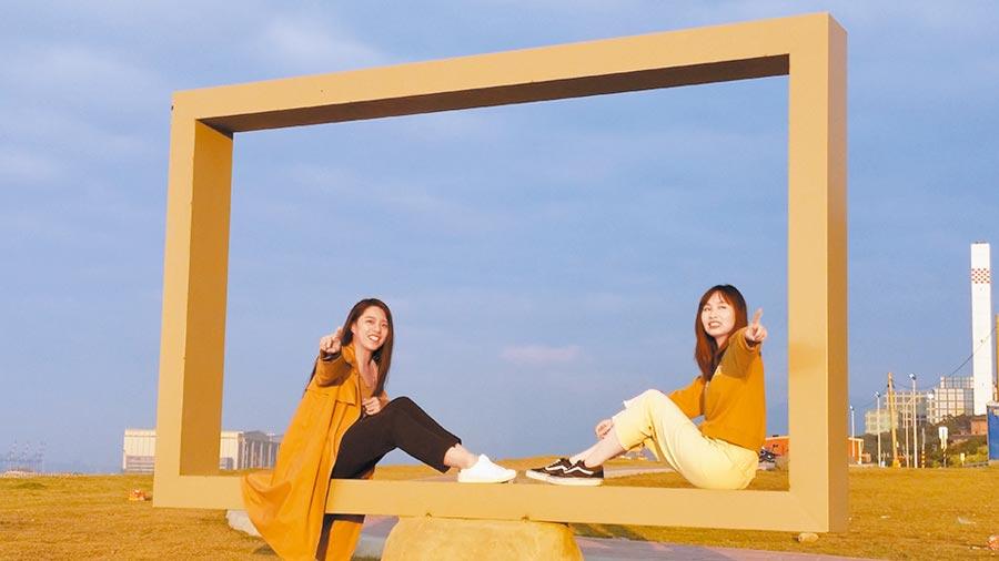林口區公所在濱海公路應公坑停車場旁設置巨型打卡框,吸引許多民眾拍照留念。(林口區公所提供/吳亮賢新北傳真)