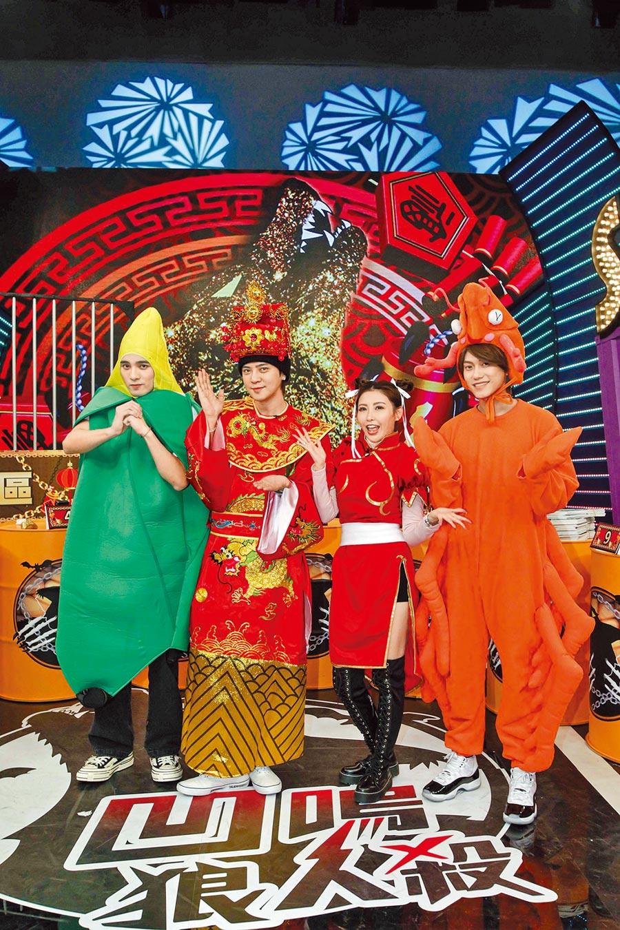 黃偉晉(左起)、羅志祥、愷樂、邱宇辰裝扮年味十足。(八大提供)